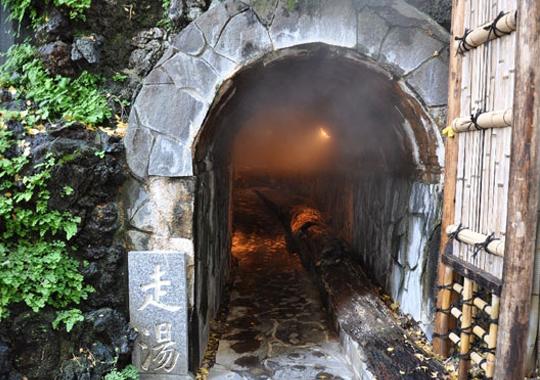 伊豆山温泉(熱海温泉)