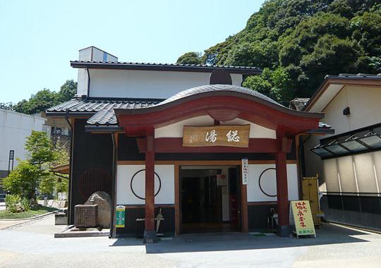 粟津温泉(加賀温泉郷)